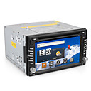 Android 6.2 Zoll 2Din Car PC (1GHz 512MDDR3 WIFI 1080P DVB-T)