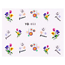4PCS nye vand Transfer Printing Nail Art Stickers (No.53-56)