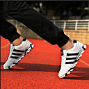 Men's Shoes Outdoor / Casual Tulle Fashion Sneakers Black / White