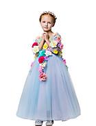 Çocuklar İçin Düğün Kıyafetleri
