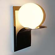 浴室ウォールライト、1灯、現代の地球儀メタルガラス電気めっき