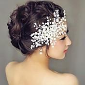 成人用 真珠 かぶと-結婚式 コーム