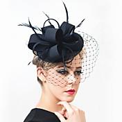 成人用 フラワーガール サテン 羽毛 ネット かぶと-結婚式 パーティー 屋外 ヘッドドレス 1個