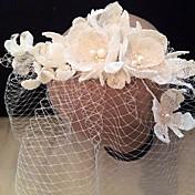 成人用 ラインストーン かぶと-結婚式 パーティー バードケージベール 1個