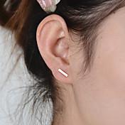 Dámské Peckové náušnice minimalistický styl Módní bižuterie Slitina Šperky Šperky Pro Denní Ležérní