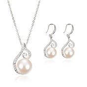 ジュエリーセット 結婚式 真珠 模造ダイヤモンド 合金 シルバー ネックレス イヤリング・ピアス のために 結婚式 パーティー 日常 1セット ウェディングギフト