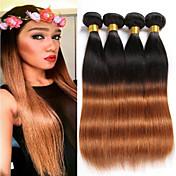 """4本束200g 8 """"-26""""ブラジル製ストレートバージンミルク未処理緯糸ombre#1b / 30 color human hair"""