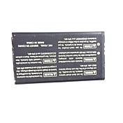 Logitech-ニンテンドー3DS LL(XL)-ニンテンドー3DS LL(XL)-オーディオとビデオ-電池や充電器-3DSLL-ポリカーボネート
