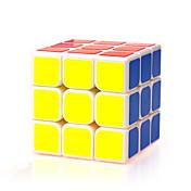 ルービックキューブ YongJun スムーズなスピードキューブ 3*3*3 スピード プロフェッショナルレベル マジックキューブ