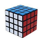 ルービックキューブ スムーズなスピードキューブ 4*4*4 スピード プロフェッショナルレベル マジックキューブ ABS