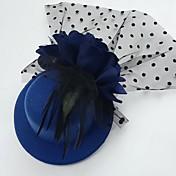 成人用 羽毛 チュール ファブリック かぶと-結婚式 パーティー カジュアル ヘッドドレス ハット 1個