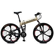 マウンテンバイク 折りたたみ自転車 サイクリング 21スピード 26 inch/700CC ユニセックス 大人 シマノ ディスクブレーキ サスペンションフォーク アルミフレーム アンチスリップ Rockefeller スチール 黄色 白 銀色