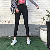 firmar los modelos de moda coreano pantalones pies pantalones femeninos dividida