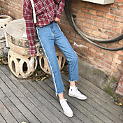Signo casera primavera nuevos pantalones pequeños holgados bordes afilados simples pantalones casuales