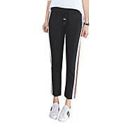 Mujer Sencillo Tiro Medio Microelástico Chinos Pantalones de Deporte Pantalones,Delgado Un Color