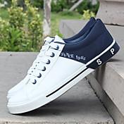 Sneakers-PU-Slingback Sko-Herrer--Fritid-Tyk hæl