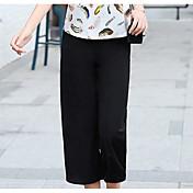 Mujer Sencillo Tiro Alto Inelástica Chinos Pantalones,Delgado Un Color