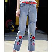 Mujer Chic de Calle Tiro Alto Microelástico Vaqueros Pantalones,Holgado Estampado