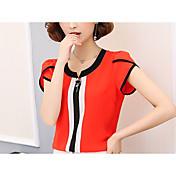 Mujer Simple Otros Casual Camisa,Escote Redondo Un Color Manga Corta Seda