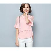 Mujer Simple Casual/Diario Camiseta,Escote Cuadrado Un Color Manga Corta Poliéster
