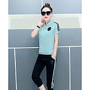 Mujer Casual Diario Casual Verano T-Shirt Pantalón Trajes,Escote Chino Un Color A Rayas Estampado Manga Corta Microelástico