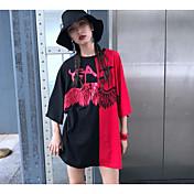 Mujer Chic de Calle Casual/Diario Camiseta,Escote Redondo Un Color Estampado Bloques Media Manga Algodón