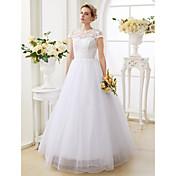 Corte en A Princesa Escote de ilusión Hasta el Suelo Encaje Tul Vestido de novia con Cuentas por LAN TING BRIDE®
