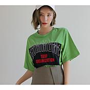 Mujer Sexy Bonito Casual/Diario Camiseta,Escote Redondo Un Color Estampado Letra Manga Corta Algodón