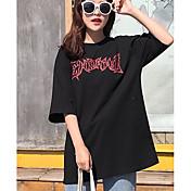 Mujer Simple Casual/Diario Camiseta,Escote Redondo Estampado Letra Manga Corta Otro
