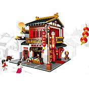 Bloques de Construcción Para regalo Bloques de Construcción Arquitectura China Madera 6 años de edad en adelante 3-6 años de edad Juguetes