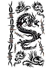5 kom zmaja vodootporan privremenu tetovažu (20cm * 10cm)