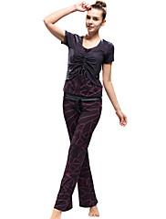 móda modální přátelské k pokožce jemné tenké krátký rukáv jóga oblek