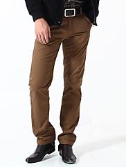 ソリッドカラーのコットン長ズボン