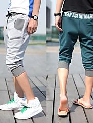 ostříhané pánské kalhoty skinny tisku