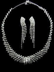 ラインストーンのエレガントなネックレスと銀の合金で設定イヤリング