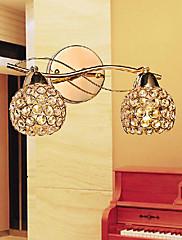 2灯220-240Vでの近代的な金色の壁の光