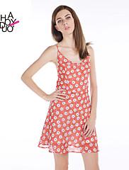 haoduoyi® Women's Daisy Flower Print and Back Cross Design Dress