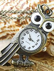 男性 女性用 ユニセックス 懐中時計 ネックレスウォッチ クォーツ 合金 バンド ブロンズ