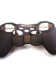 PS3コントローラー用保護シリコンケース(ブラック)
