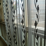 (Two Panels) Julius Classic Sheer Curtain