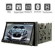 "7 ""2 מסך מגע LCD דין נגן DVD לרכב במקף עם Bluetooth, RDS, iPod-קלט, טרקטורונים"