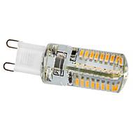 G9 2.5W 3014SMD 210LM 3500K Warm White Light LED Corn Bulb (220V)