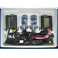 AOKIN Super Value H3 12V 35W HID Xenon Conversion Kit