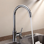 Centerset Single Handle One Hole in Chrome Kitchen faucet