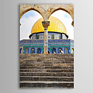 Stretched Canvas Print Art Landscape The Dome of The Rock