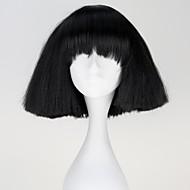 Lady Gaga senza cappuccio Fashion breve rettilineo parrucca nera sintetica