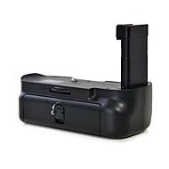 גריפ ניקון D5200 Meike אנכי הסוללה לניקון D5200 כמצלמת EN-EL14