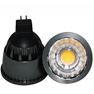 7W GU5.3(MR16) Spot LED A60(A19) COB 700LM lm Blanc Froid Gradable / Décorative DC 12 V
