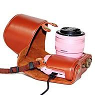 pajiatu® odnímatelnou PU kůže nabíjení vzor fotoaparátu Ochranné pouzdro taška kryt pro Samsung nx2000
