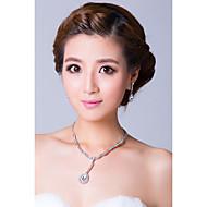 Women's Silver/Alloy Jewelry Set Rhinestone